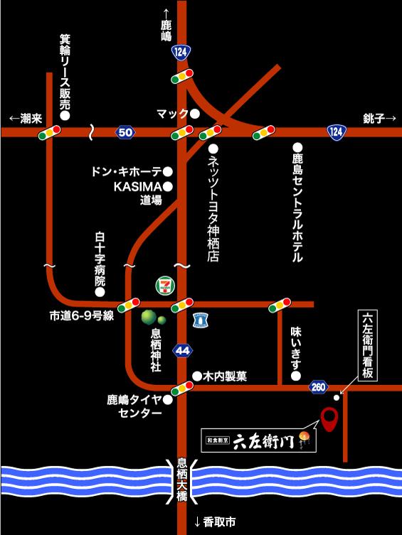 六左衛門近郊地図